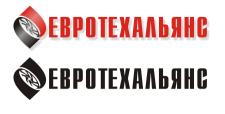 Лого для корпорации Евротехалиянс