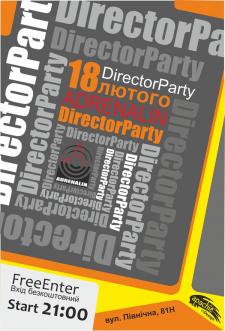 Афиша Director Party