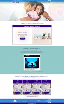 Редизайн внутренней страницы сайта Флоатинг