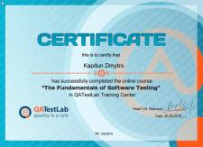 Сертификат QATestlab