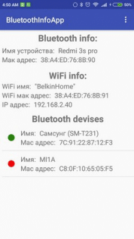 Bluetooth Information
