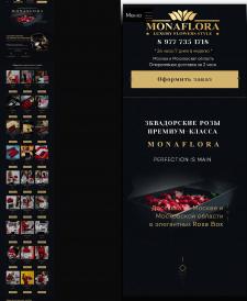 Сайт продажи роз в коробках MonaFlora