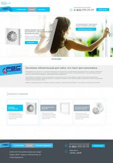дизайн интернет магазина PBD