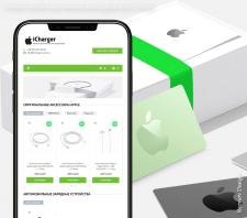 iChabger - магазин оригинальной тех. Apple