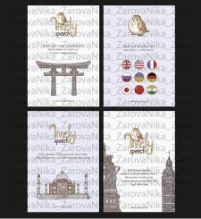 Постеры (4 штуки)
