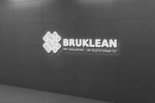 Логотип (фірмовий стиль) для компанії Bruklean