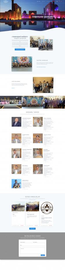 Сайт для ансамбля МАКОМ