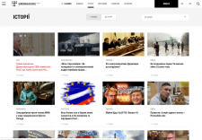 Сайт телеканала