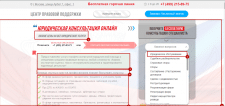 Исправления ошибок на сайте