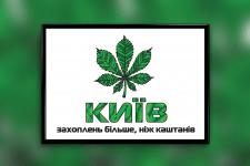 Туристический логотип Киева