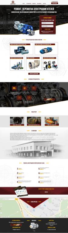 Лендинг для фирмы по перемотке электродвигателей
