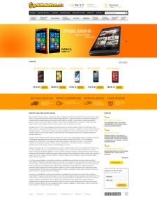 Онлайн магазин телефонов