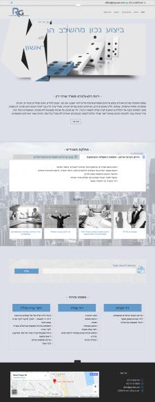 Сайт візитка для юриличної компаї в Ізраілі