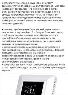Пост в фейсбуке для магазина Профэлектро