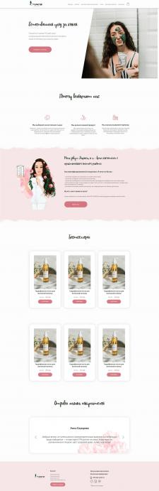 Интернет-магазин натуральной косметики L. Yanush