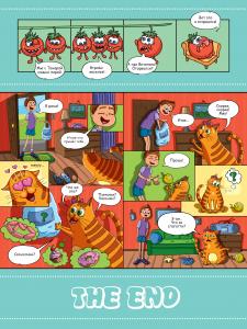 Комиксы 3