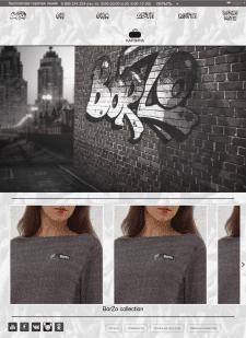 Создание сайта по PSD макету одежды Casual