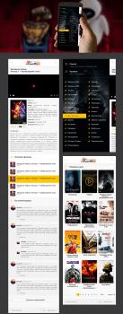 мобильная версия онлайн кинтеатра