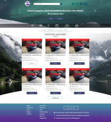 Сайт для норвежской компании по продаже авто