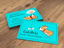 CatsPets