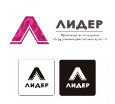 Логотип для компании «Лидер»