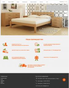 Yason - Интернет магазин мебели