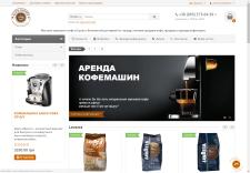 Elitecoffee