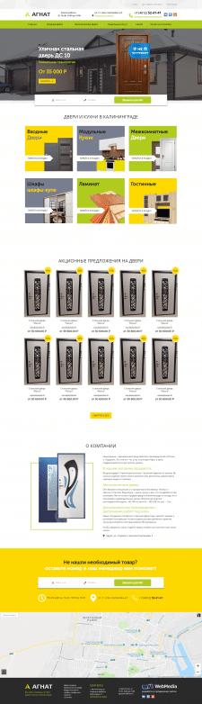 Agnat - Интернет-каталог дверей на Woocommerce