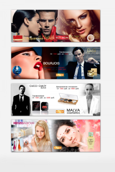 Слайдер на сайт