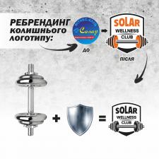 Ребрендинг логотипу для фітнес-клубу (м.Н.Каховка)