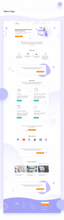 Litiko website