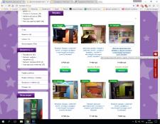 Контент-менеджмент сайта