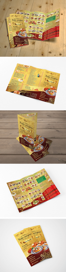 Буклет для кафе-пекарни