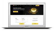 Сайт – Обмен валют BTC