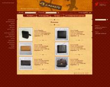 Lagarto site