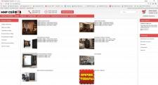 Контент-менеджер сайт сейфов OpenCart