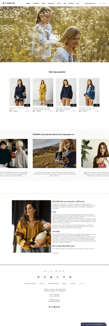 Доработка и тех. поддержка сайта на Битриксе