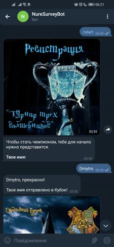 Telegram бот-викторина