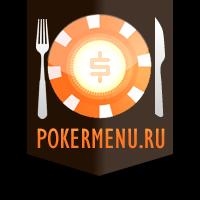Лого для покерного сайта