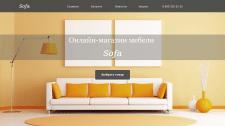 Дизайн сайта мебельной компании