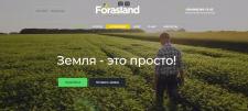 Разработка сайта - Земельный консалтинг
