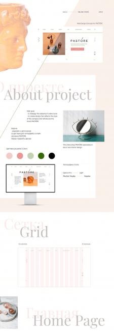 UX/UI design for Online Store