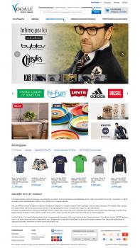 Разработка интернет-магазина брендовой одежды и об