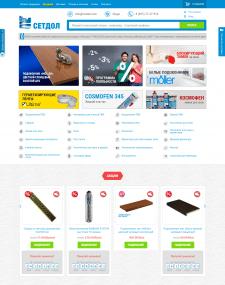 Интернет-магазин стройматериалов и инструментов