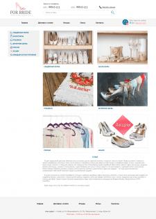 Магазин одежды и аксесуаров для невесты