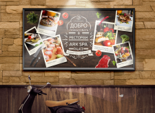 Ark Spa Restaurant New Menu Banner