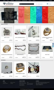 Интернет магазин Ювелирных изделий