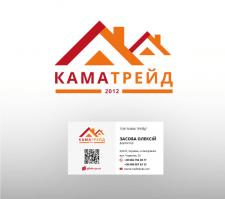 """Лого для предприятия """"КАМА ТРЕЙД"""""""