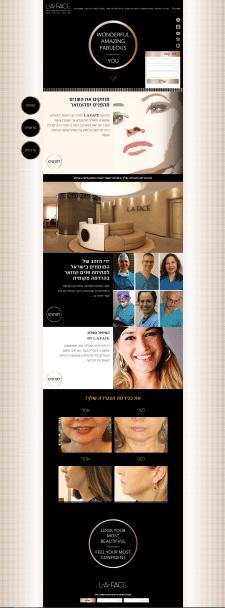 Сайт израильской клиники