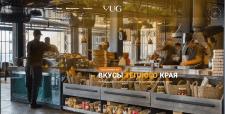 SEO Продвижения Сайта YUG